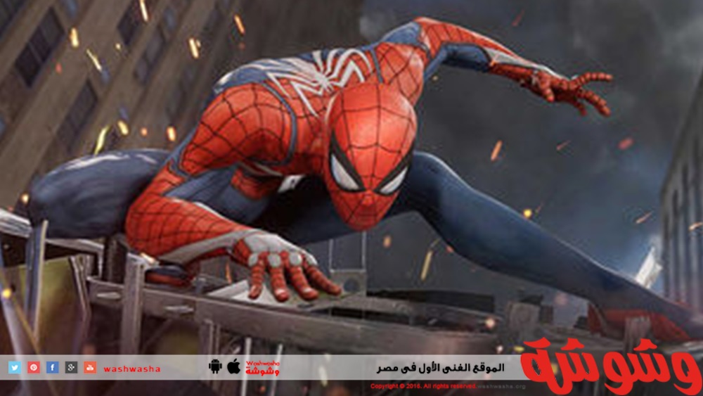 Save Spider Man
